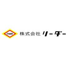 ヒートシール剤『ディスパー#11改』 製品画像