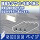 インターロッキングブロック『SHIDEペイブシリーズ』10月発売 製品画像