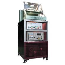 表面処理装置『コロナ放電表面処理装置』 ※テスト機あり 製品画像