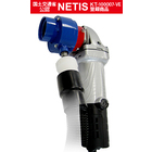 NETIS登録商品!『JIRO極短型ボルトシェーバー』 製品画像