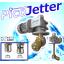 自動洗浄装置『Pico Jetter』 製品画像