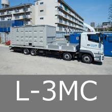 低圧負荷試験装置『L-3MC』 製品画像