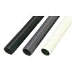 電線ケーブル用可とう管路材『プラフレキPFD』 製品画像