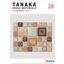『住宅関連金物 総合カタログ』※無料進呈 製品画像