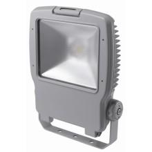ハイパワー&コンパクトを実現!看板用LED投光器「KANBAN」 製品画像