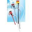 SP/MSP(セフティポンプ) 製品画像