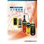 ガス検知器 総合製品カタログ 製品画像