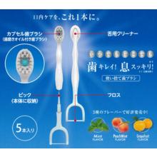 『カプセル歯ブラシ Clearteeth』 製品画像