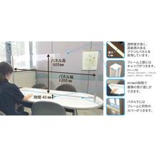 【飛沫感染対策】アクリルパーテーション 製品画像