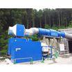トンネルクーラー 製品画像