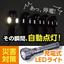 LEDライト(警報ブザー付・災害対策) 『EA758RH-5A』 製品画像