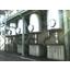 産業廃棄物処理ご案内 製品画像