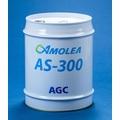 法規制に非該当でも高性能な洗浄剤『AMOLEA AS-300』 製品画像