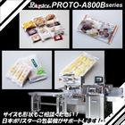 正ピロー包装機『PROTO-A800B』 製品画像