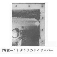 【マイクロセパレータの導入事例】沈降性の汚染物とスラッジ 製品画像