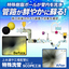 水道管・配管の特殊洗管工法『SCOPE(スコープ)工法』 製品画像