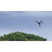 【導入事例】ドローンを使った害虫駆除(鹿児島県喜界島) 製品画像