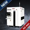 3D AXI TR7600F3D SII シリーズ 製品画像