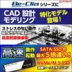 3D CAD向けワークステーション 3次元設計データの作成に対応 製品画像
