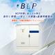 【補助金の活用事例】蓄電システムの導入例|産業用蓄電システム 製品画像
