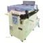 試料切断機  ハイラボカッター  大型試料用 研究室・実験室向け 製品画像