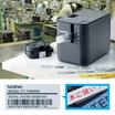 ラベルプリンター『PT-P950NW』※印字サンプル進呈中! 製品画像
