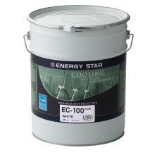 水性形一液屋根用遮熱防水上塗材「EC-100PCM」 製品画像