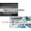 ゴム加工【SK】IoTパーツ製造(ゴム樹脂金属素材) 製品画像