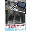 超音波機器の音圧測定解析(自己相関、バイスペクトル、他) 製品画像