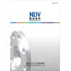 日本ダイヤバルブ株式会社『製品案内』カタログ 製品画像