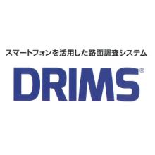 路面調査システム『DRIMS』 製品画像