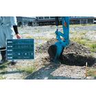 土壌汚染調査 製品画像