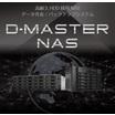 高耐久HDD採用NAS データ共有/バックアップシステム 製品画像