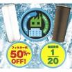 洗浄サービス『集塵機フィルター洗浄リユースシステム』 製品画像