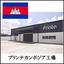 ワイヤーハーネス生産事業【カンボジア工場での製造】 製品画像