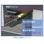 桁端部側方型充填工法 専用充填材『3eシール』 製品画像