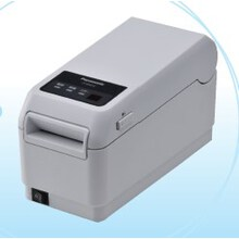 診察券発行システム『Na-001』 製品画像