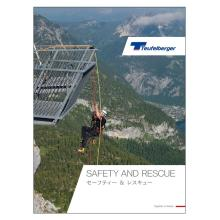 SAFETY AND RESCUE カタログ 製品画像