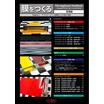 【小冊子】フィルムアプリケーター ハンドブック ※全26ページ 製品画像