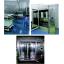 『サニタリー缶洗浄システム』 製品画像