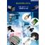 光トランシーバ 製品画像