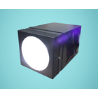 擬似太陽光照明『SOL-600-01T05』 製品画像