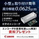 0518_prec-canon_550_550_8948.jpg