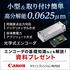 光学式エンコーダ『PHシリーズ』※解説資料をプレゼント 製品画像