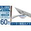 ソーラー式LED照明&360度防犯カメラ DESOL-CL09W 製品画像