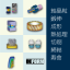 【鍛造・切削・熱処理】総合加工シミュレーションソフトDEFORM 製品画像