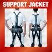 腰の負担軽減アシストスーツ『サポートジャケットBb+FIT』 製品画像