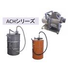 エアモーター式遠心ポンプ「ACHシリーズ」 製品画像