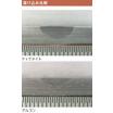 ステンレス鋼溶接用混合ガス『ティグメイト』 製品画像
