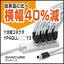 M12プラグインケーブル用Y分岐コネクタ YP4QLL-□Y3 製品画像